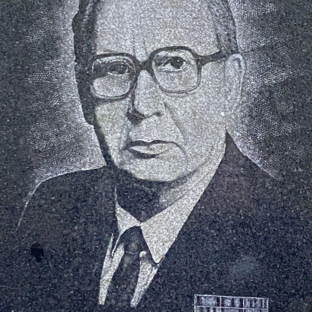 Полиха  Владимир Евстафьевич poster image