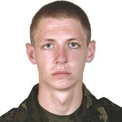Тынянов   Александр Сергеевич poster image