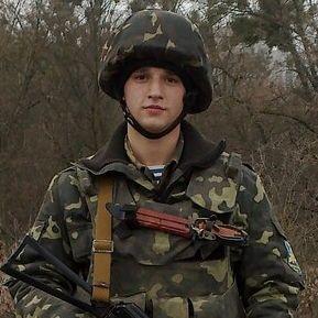 Микола  poster image