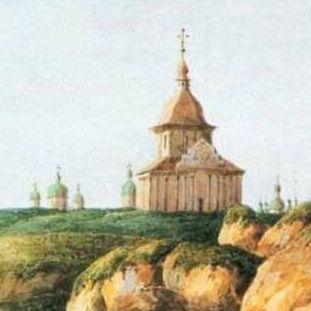 Трехсвятительская церковь, Киев poster image