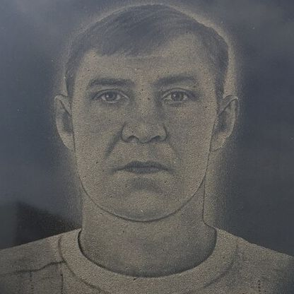 Новіцький  Юрій Михайлович poster image