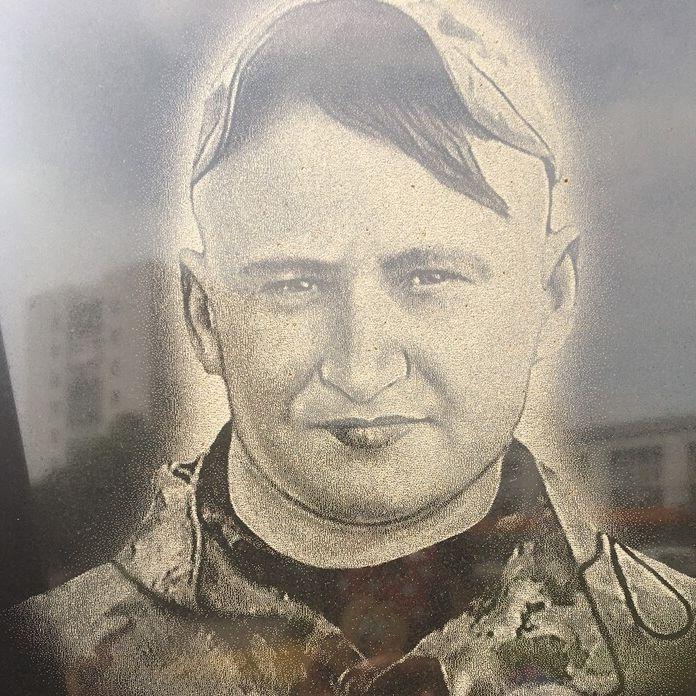 Назаренко  Ян Франтасійович poster image
