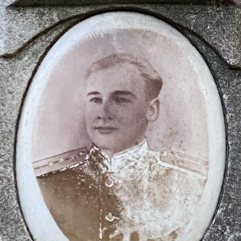 Тарновский  Владимир Александрович poster image