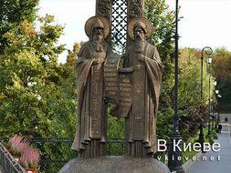 Памятник преподобным Антонию и Феодосию poster image