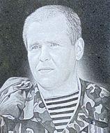 Міхнюк Олег Іванович poster image