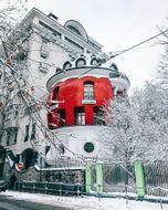 """""""Дом-яйцо"""", г. Москва poster image"""