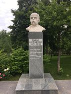 Памятник Тарасу Шевченко poster image