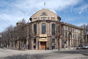 Здание бывшей Александровской уездной земской управы, г.Запорожье poster image