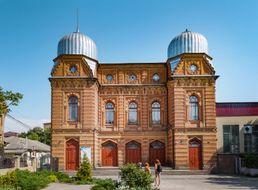 Большая хоральная синагога, г.Кропивницкий poster image