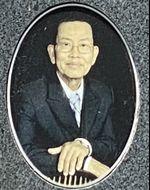 Joachim Vuong V Nguyen poster image