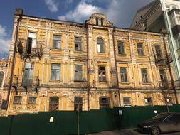 Садиба купця Міллера на вул. Гоголівській, 32А poster image