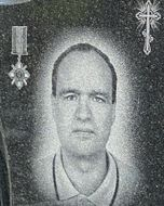В'ячеслав poster image