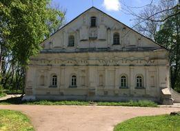 Дом полковой канцелярии (Дом Мазепы), Чернигов poster image