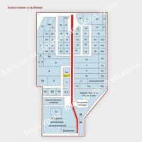 e59cab44-adbc-4f29-901a-f6cda6c09a7b.jpeg