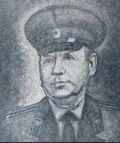 Шатурин Алексей Яковлевич  poster image