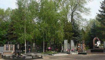 Первомайское кладбище, г.Запорожье poster image