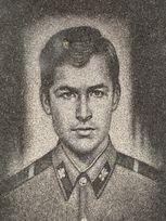 Ремезовский Леонид Николаевич  poster image