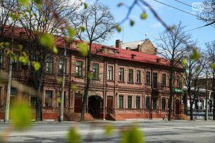 Доходный дом Регирера, г.Запорожье poster image