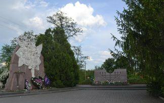 Мемориал на месте расстрела евреев г. Запорожье poster image