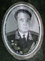 Мирошников  Александр Маркович poster image