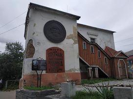 Хедер в Богуславе poster image