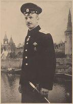 Пётр Николаевич Нестеров  poster image