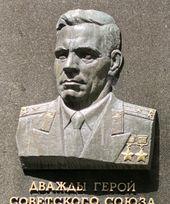 Бойко Иван Никофорович  poster image