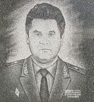 Сазонов Альберт Александрович  poster image