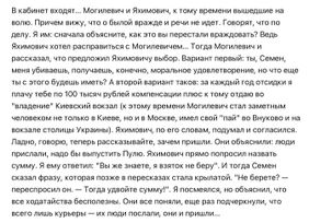 Яхимович (Юхимович)  Семен Давидович poster image