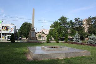 Вечный Огонь и братская могила героев Октября-1917 poster image