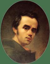 Шевченко  Тарас Григорьевич poster image