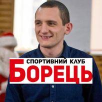 Скирда  Евгений  poster image