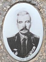 Рябуха Владимир Дмитриевич  poster image