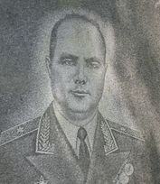 Куреш   Михаил  Федорович poster image