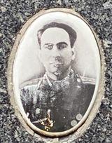 Шампанер Яков Иосифович  poster image