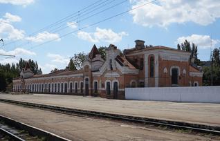 """Железнодорожный вокзал станции """"Александровск"""" poster image"""