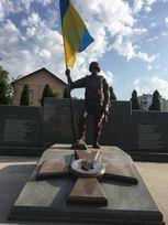 Пам'ятник героям АТО poster image