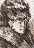 Шишко   Валентина Сергеевна poster image