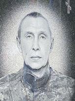 Рогальчук (Гарік)  Ігор Володимирович poster image