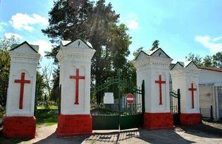 Интернациональное кладбище в г. Фастов poster image
