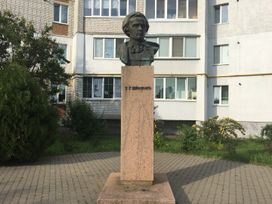 Памятник Тарасу Григорьевичу Шевченко poster image