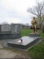 Братская могила в с. Лукашево, Запорожская область poster image