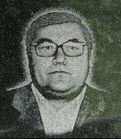 Гупало  Валерій Григорович poster image