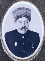 Яблоков  Василий Ефимович poster image