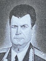 Дунец Василий Васильевич  poster image