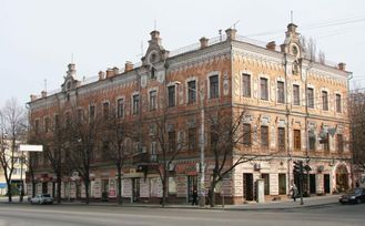 Доходный дом Лещинского, г.Запорожье poster image