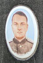 Гупало  Григорий Кузьмич poster image