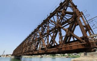 Железнодорожный мост Фридриха Рота, г.Геническ poster image
