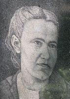 Келехсаева  С М poster image