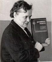 Стражева  Ирина   Викторовна poster image